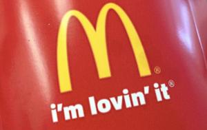Il pay off di McDonald's