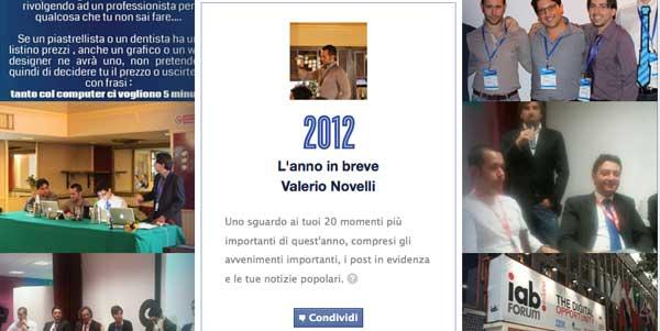 Facebook News: Nuova Funzione Il Tuo Anno in Breve!