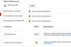 """Come Guadagnare Con i Video di YouTube? Attivare la Funzione """"Monetizzazione"""""""