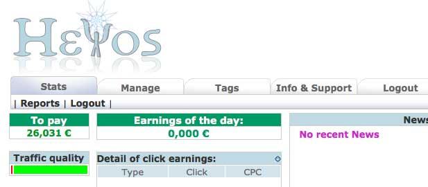 Guadagnare Online Con Heyos Nel 2012