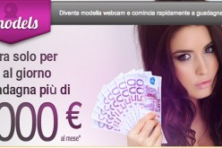 Guadagnare Online Con La WebCam? X Models