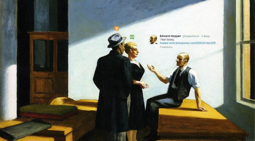 I quadri di hopper rivisti in chiave Social