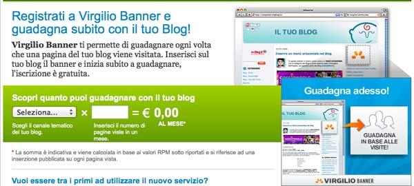 Virgilio Banner: Un nuovo metodo per guadagnare online?